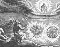 Ezekielvisionmerkaba