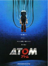 Atom1_2