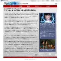 Vol12_atom_movieprofile_realplayer