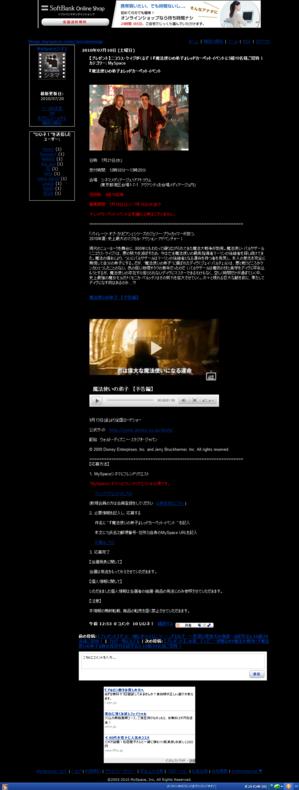 510_myspacemyspace