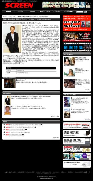 Jerry_bruckheimer_screen_online