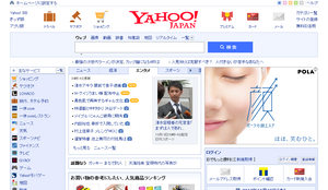 Fireshot_screen_capture_016_yahoo_j