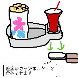 Cocolog_oekaki_2009_10_11_00_28